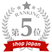 RANKING 第5位 shop japan