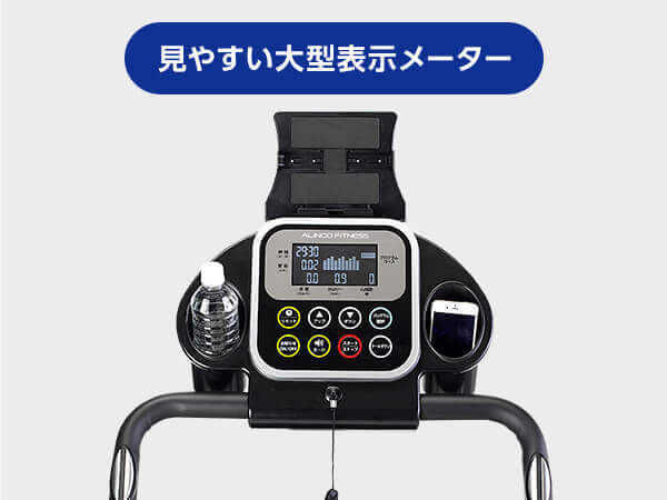 音声ガイド付き電動ウォーカー3
