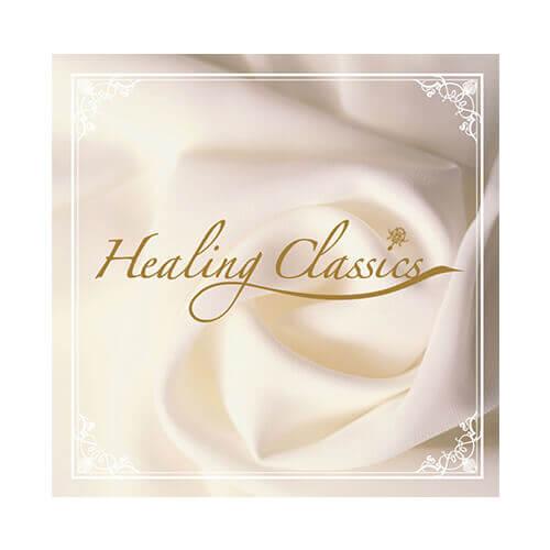 【公式】ヒーリング・クラシックス 特典DVD付きモーツァルト、ベートーベン、ショパンなど歴史的な作曲家による「癒し」の名曲を厳選したCDコレクション<Shop Japan(ショップジャパン)公式>