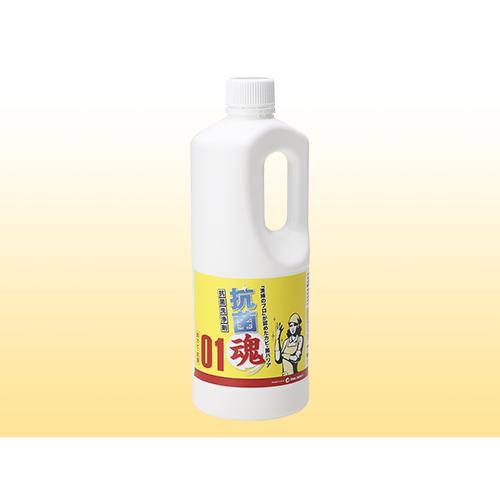 【正規品】抗菌魂(こうきんだましい) - 抗菌魂 抗菌・快適セット <Shop Japan(ショップジャパン)公式>これ一本!プロも認める本格派防カビスプレー。