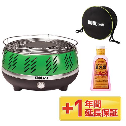 【正規品】クールグリル - クールグリル ベーシックセット(グリーン) 送料無料 <Shop Japan(ショップジャパン)公式>ファンの風でラクラク火起こし、5分で準備完了!快適炭火BBQグリル