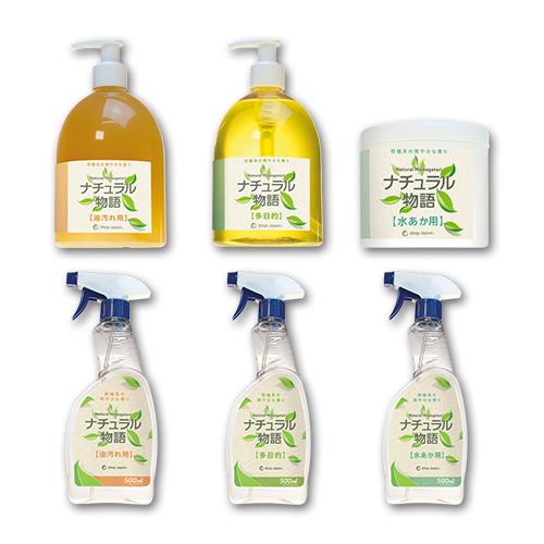 【正規品】ナチュラル物語 - ナチュラル物語 <Shop Japan(ショップジャパン)公式>1セットで家中お掃除!植物由来の多目的洗剤