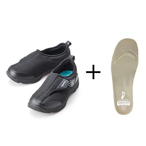 【正規品】 ナイスウォーク - ナイスウォーク ブラック 24.0cm(温度調整ハザップインソール付) <Shop Japan(ショップジャパン)公式> 履いて歩くことでつま先から足を鍛えられる快適シューズ!