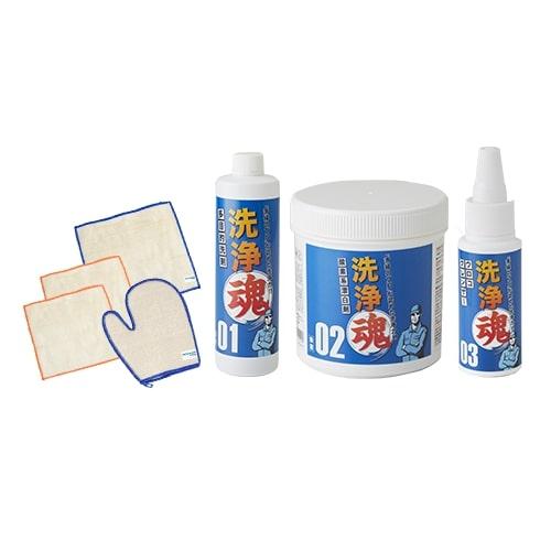 【公式】洗浄魂 3本&お掃除クロスセットプロも絶賛!ガンコな汚れをみるみる落とす多目的洗剤。<Shop Japan(ショップジャパン)公式>