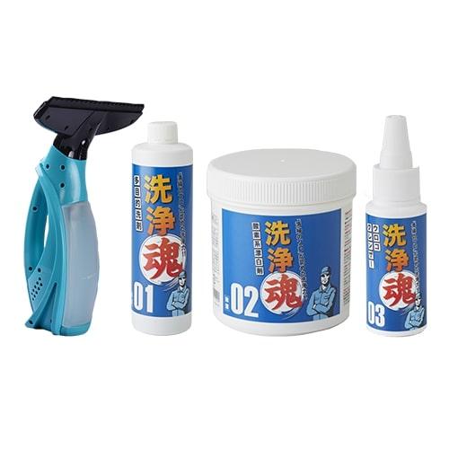【公式】洗浄魂 3本&バキュームクリーナーセットプロも絶賛!ガンコな汚れをみるみる落とす多目的洗剤。<Shop Japan(ショップジャパン)公式>