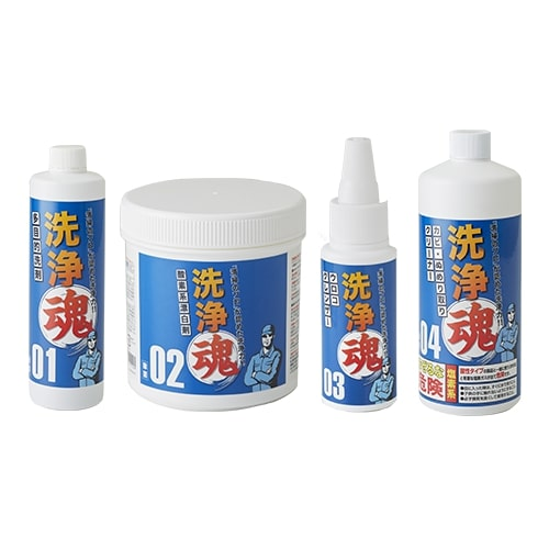 【公式】洗浄魂 4本セットプロも絶賛!ガンコな汚れをみるみる落とす多目的洗剤。<Shop Japan(ショップジャパン)公式>