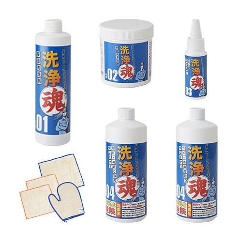 【公式】洗浄魂 大掃除応援セットプロも絶賛!ガンコな汚れをみるみる落とす多目的洗剤。<Shop Japan(ショップジャパン)公式>