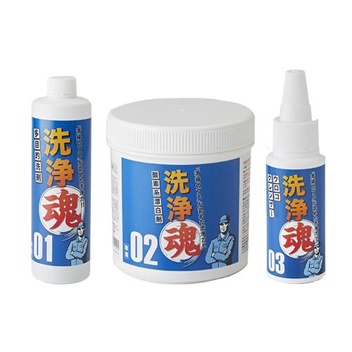 【正規品】洗浄魂(せんじょうだましい) - 洗浄魂 3本セット 送料無料 <Shop Japan(ショップジャパン)公式>プロも絶賛!ガンコな汚れをみるみる落とす多目的洗剤。