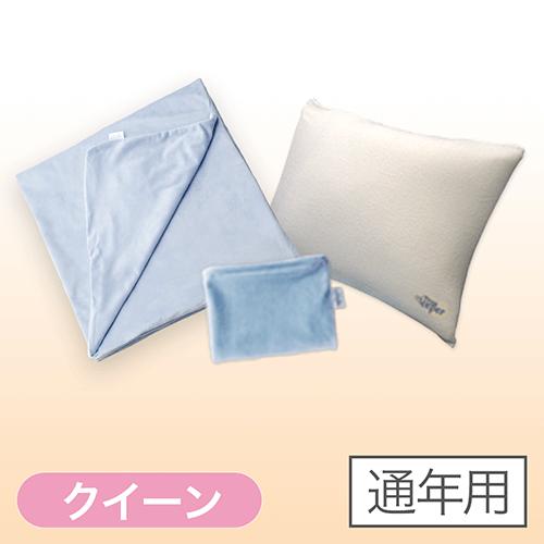 【正規品】トゥルースリーパー 快適安眠セット - 快適安眠セット クイーン ブルー【通年用】 <Shop Japan(ショップジャパン)公式>ピロー、ピローカバー、マットレスカバーの3点セット。