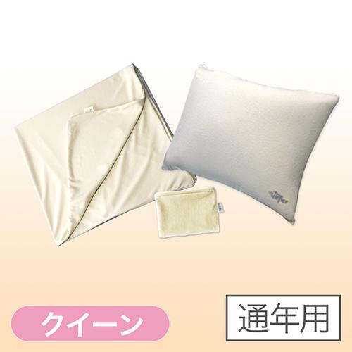 【正規品】トゥルースリーパー 快適安眠セット - 快適安眠セット クイーン アイボリー【通年用】 <Shop Japan(ショップジャパン)公式>ピロー、ピローカバー、マットレスカバーの3点セット。