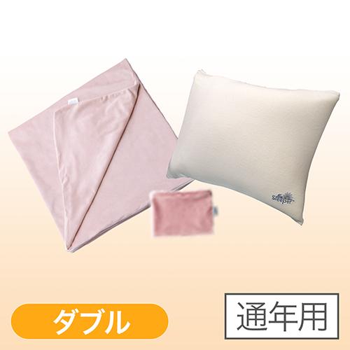 【正規品】トゥルースリーパー 快適安眠セット - 快適安眠セット ダブル ピンク【通年用】 <Shop Japan(ショップジャパン)公式>ピロー、ピローカバー、マットレスカバーの3点セット。