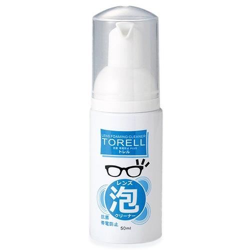 【公式】眼鏡泡クリーナー泡タイプで液剤が飛び散らず汚れをしっかりキャッチ。<Shop Japan(ショップジャパン)公式>