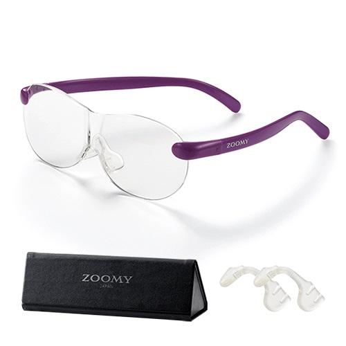 【公式】ズーミイ パープル(プレゼント付)見やすさと洗練されたデザインを兼ね備えたメガネ型拡大鏡<Shop Japan(ショップジャパン)公式>